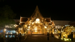 FantaSea Theme park