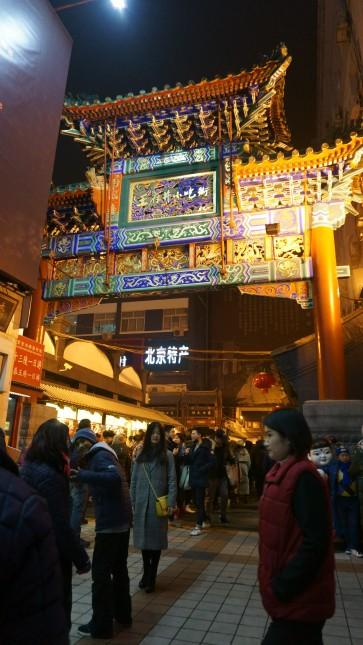 Entrance to Wangfujing food market